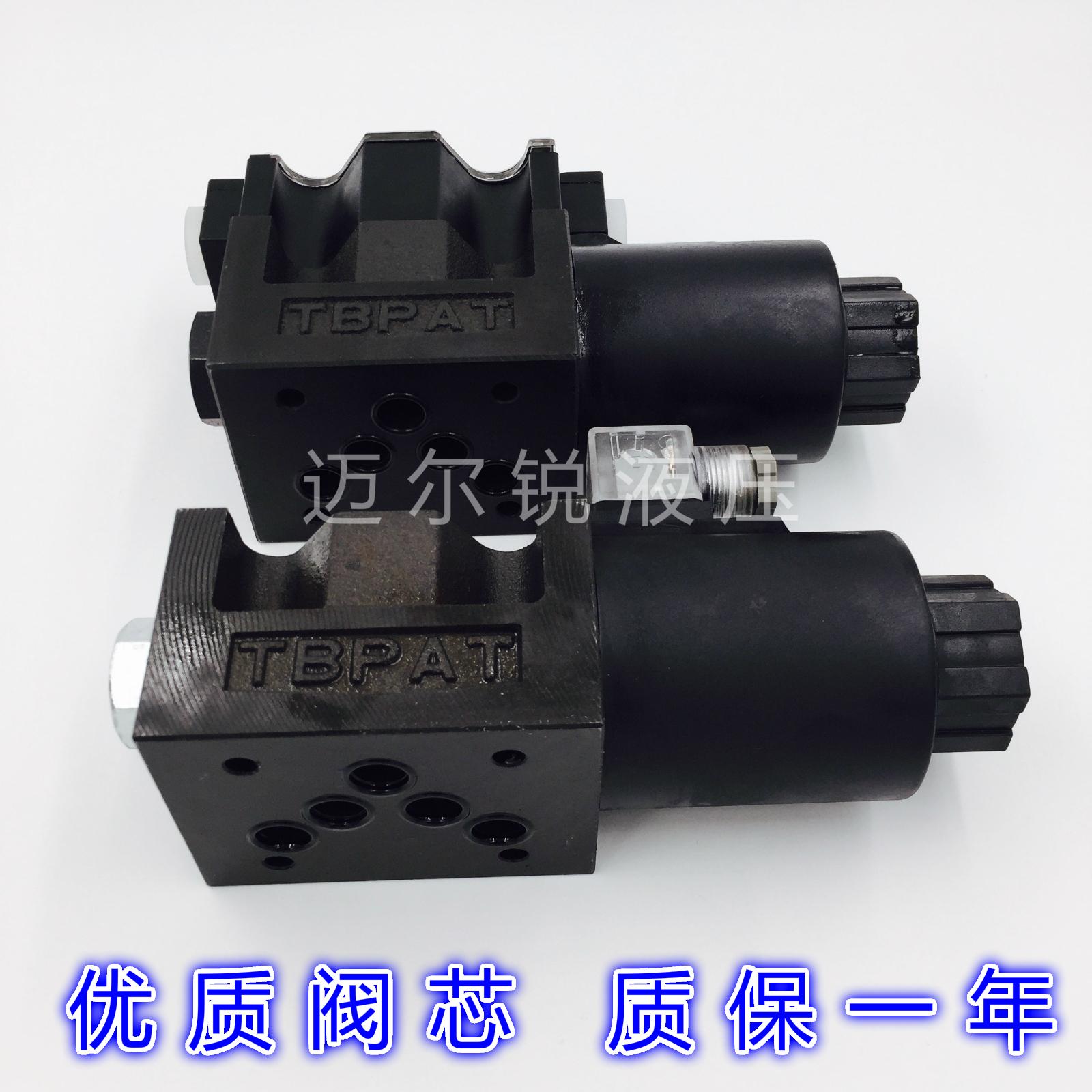 La válvula de solenoide de la válvula de válvula de presión de aceite de DSG-03-2B9BL