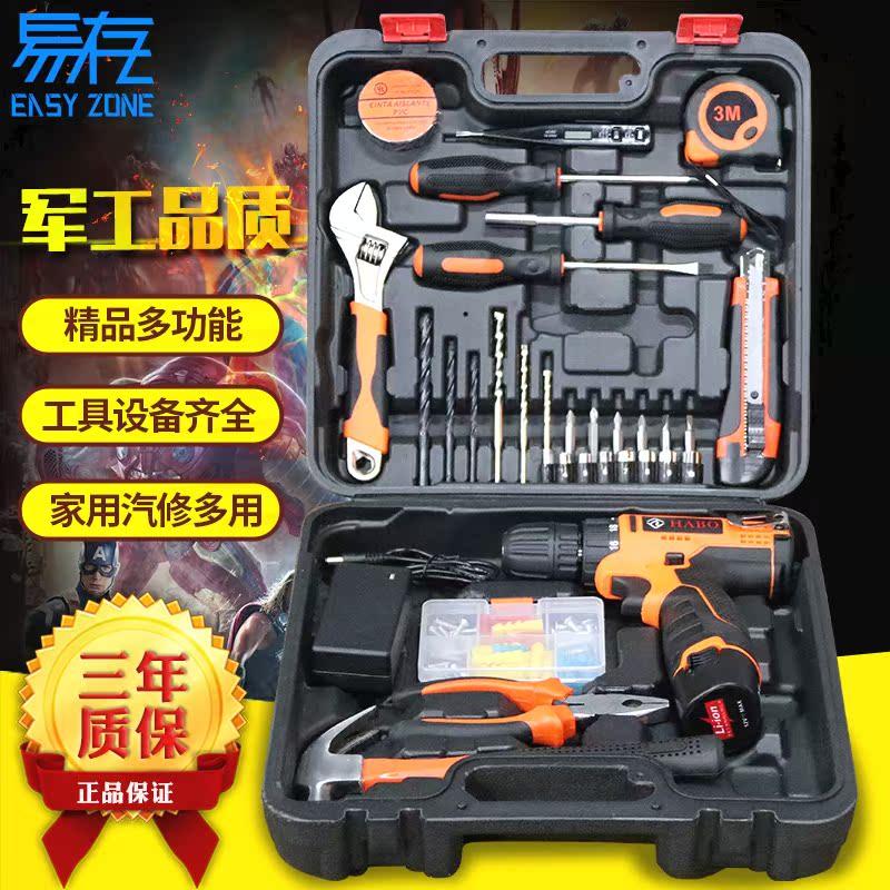 La cassetta degli attrezzi per la Lavorazione DEL LEGNO e la manutenzione Hardware Multi - funzione di elettricista Tedesco accusato Insieme completo di perforazione per uso domestico