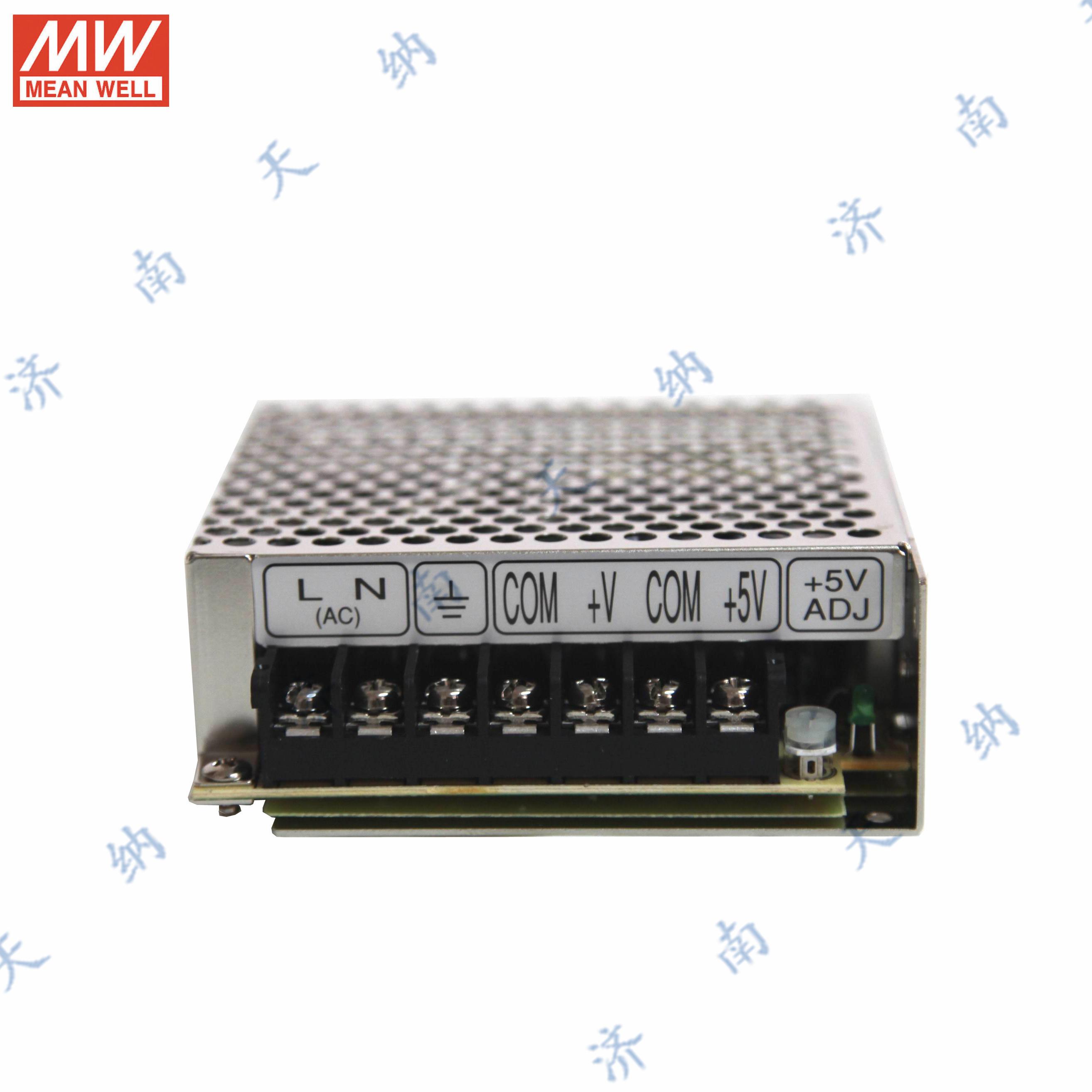 Taiwan meanwell dual switch power supply RD-65B5V24V//65A5V12V