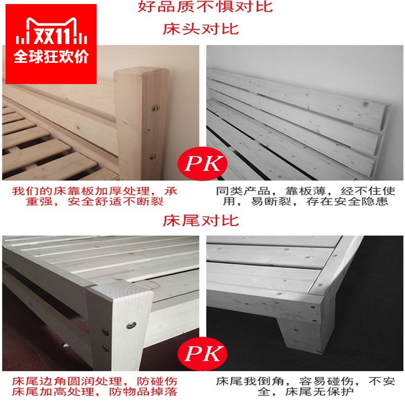 Solid wood bed 1.8 meters double bed single bed full of pine pine wood wooden plank bed 1.5 simple bed adult bed