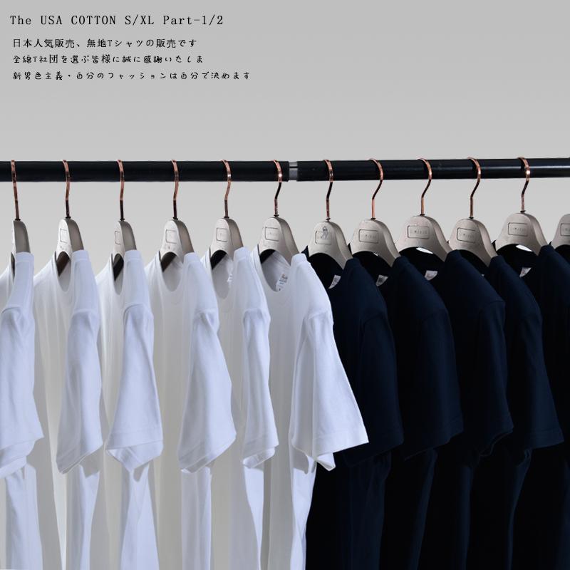 日本 Printstar 純色t恤寬松純棉圓領短袖打底衫厚款重磅男女潮款