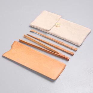 竹制茶则茶针茶夹茶匙碳化茶具四件套君子茶道零配件棉麻收纳包邮