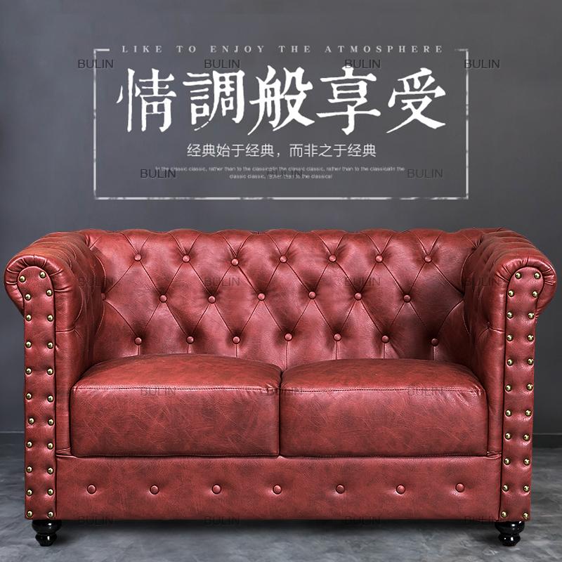 retro kavč v kombinaciji, cafe, bar in zahodni pogajati in čaj slaščičarna zofa za prosti čas