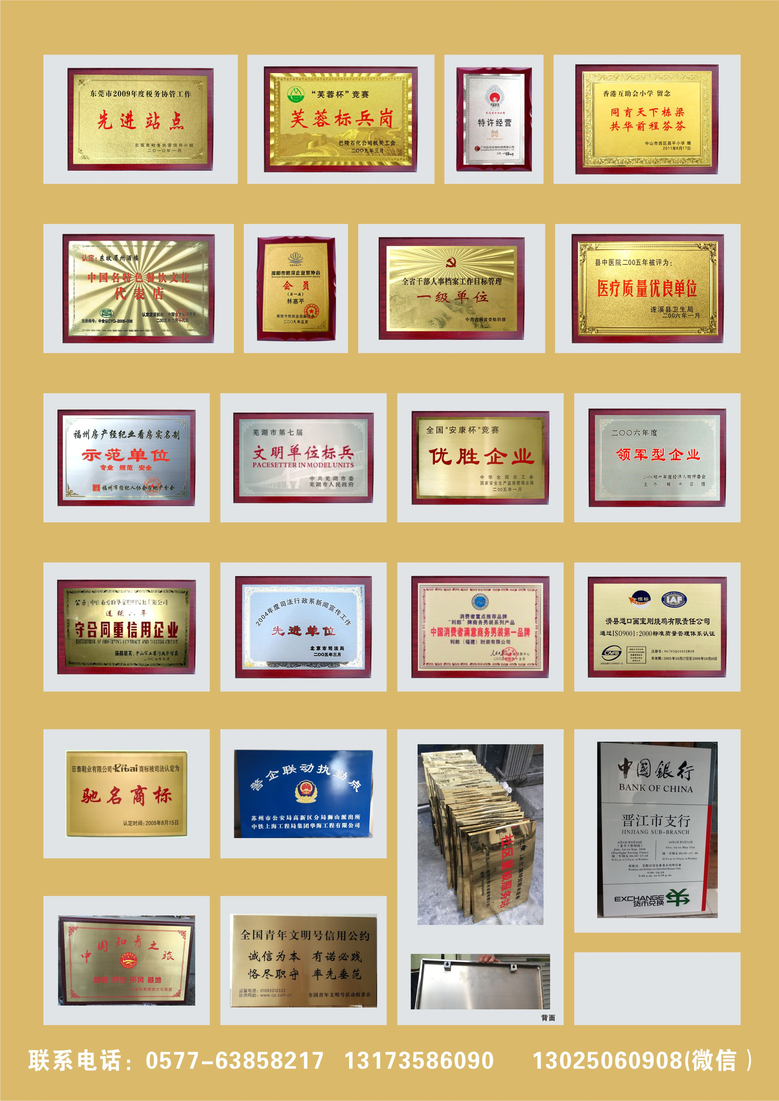 Die medaille Gold stapel karten Gold - Korrosion marke edelstahlplatten Titan Gold und Bronze medaille Sand