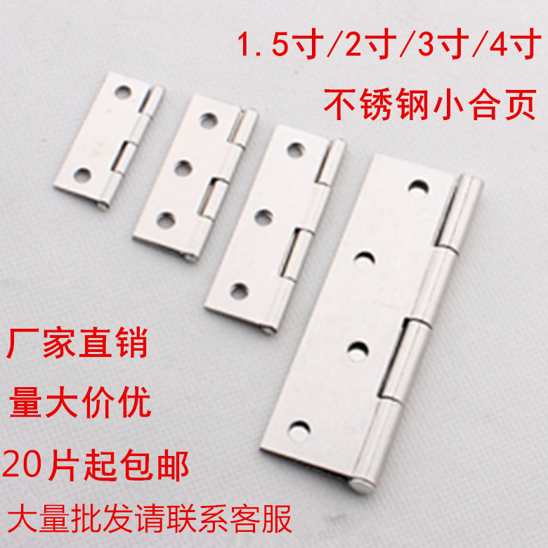 Stainless steel spring hinge, 2 inch spring hinge, 50MM stainless steel self closing door hinge