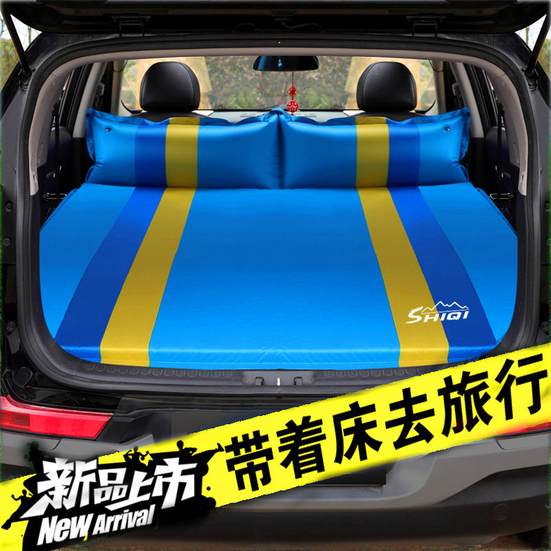 Vehicle inflatable bed bed bed mattress travel car trunk SUV car by driving back