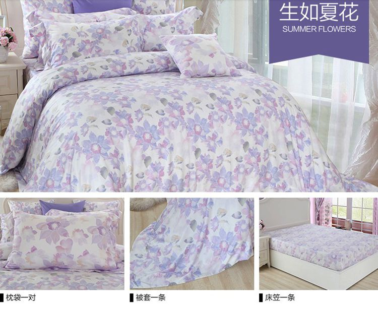 Yafangting bedclothes Dyer / Tencel yarn four modern silk 60 sets of 314606 counter genuine special offer
