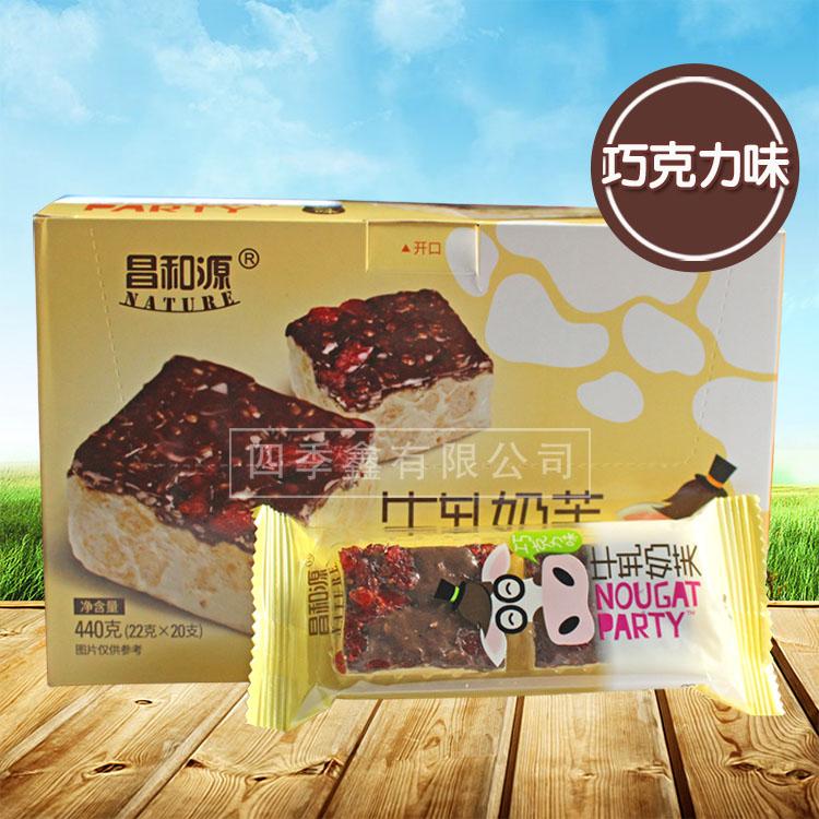 Τσανγκ και πηγή 牛扎 γλυκό γάλα Φρούτα 芙乐 18 G. G - γάλα με γεύση τσάι με γεύση σοκολάτας.