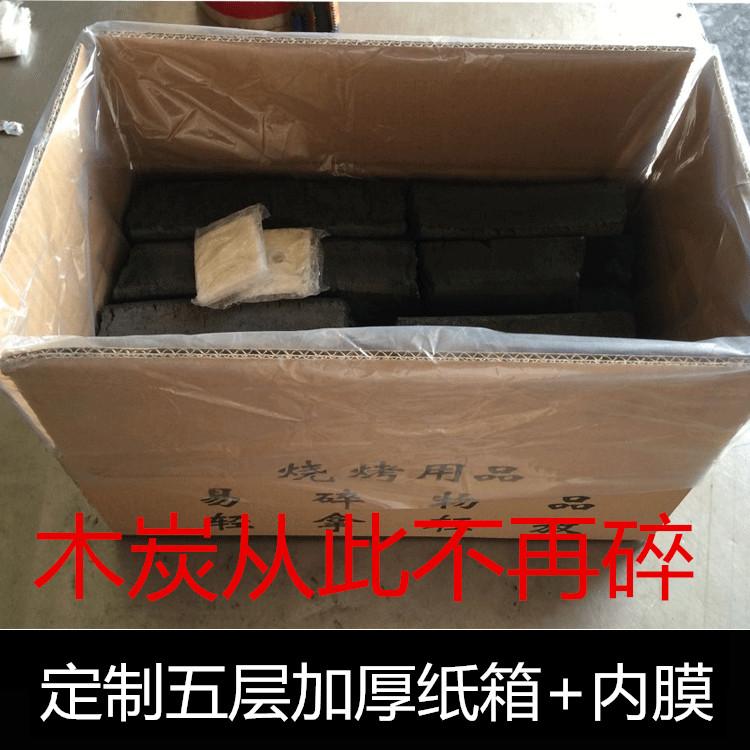 бездымный уголь гриль углерода в углеродных барбекю на открытом воздухе уголь Древесный уголь Древесный уголь механизм легковоспламеняющихся фрукты пакет mail окружающей среды уголь