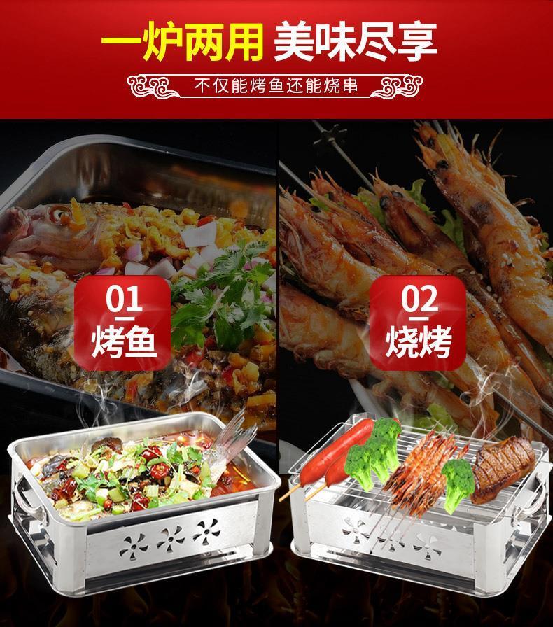 жареная рыба жареная рыба коммерческих газовых древесный уголь из нержавеющей стали с печь печь atsugi рыба на гриле, машина