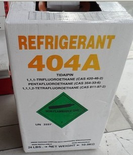 La fuerza de refrigerante, aire acondicionado, aire acondicionado en el frigorífico de refrigerante refrigerante r404a Aung 8K10KG barco peso neto