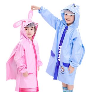 儿童雨衣雨鞋套装男女中大童环保小孩学生宝宝幼儿园公主防水雨披