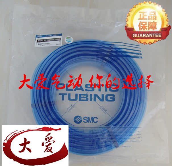 - c - a - TU0805R-20 original de dragoste - pneumatice.
