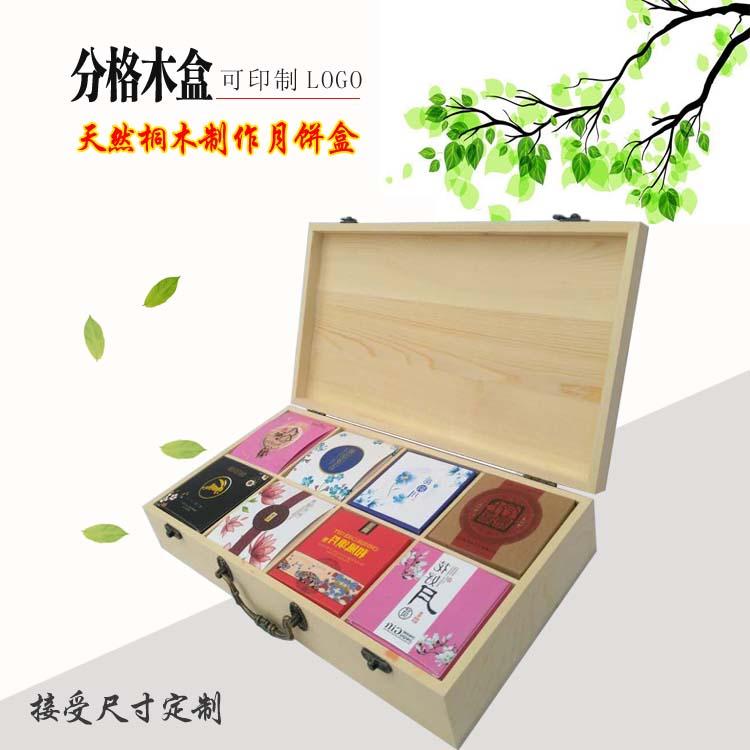 Personalización de pasteles de cajas de madera Caja Caja caja de embalaje de madera maciza de luna 6 cápsulas de 8 cápsulas caja especial de madera