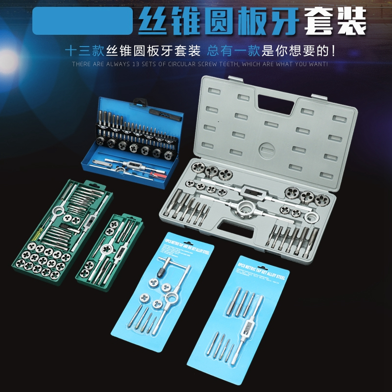 Hand open teeth thread metric tapping repair work die wire twisting hand tools hardware with hand taps round bag mail