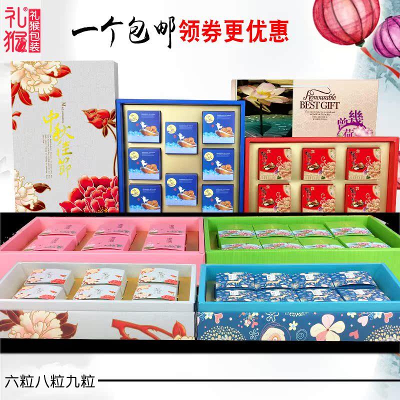 сладкиш опаковка кутия 6 8 капсули от кутия за опаковка кутия сладкиши от луксозен бутик ръка кутия.