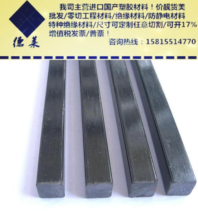 uvoz sintetičnih skrilavca v tajvanu visoka temperatura izolacijske plošče iz ogljikovih vlaken sintetičnega kamna posebni odbor krožnik umrl 37 pladenj.