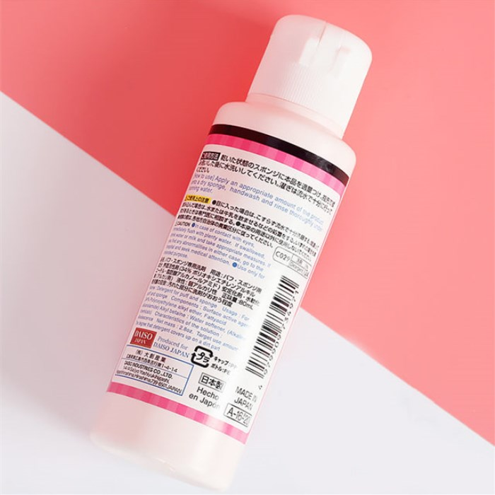 Japan Daiso Dachuang puff cleaning agent cosmetic brush cotton sponge cleaning agent 80ml