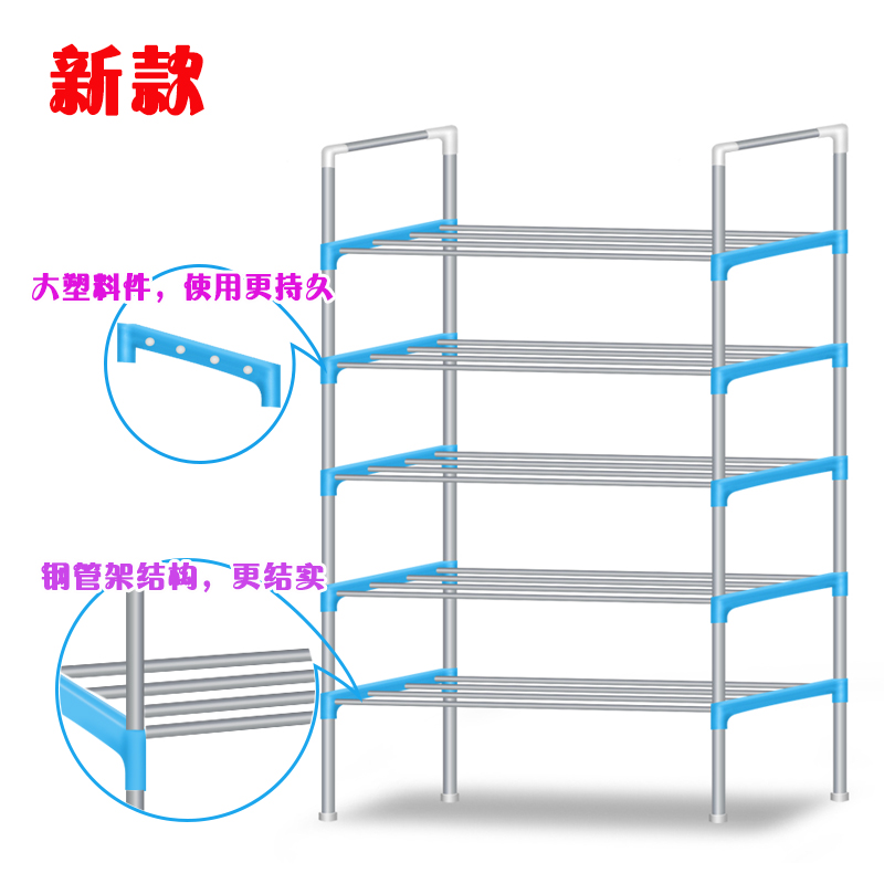 Simple shoe rack assembly type simple modern multilayer special offer economic shoes cabinet dormitory household shoe shelf storage rack