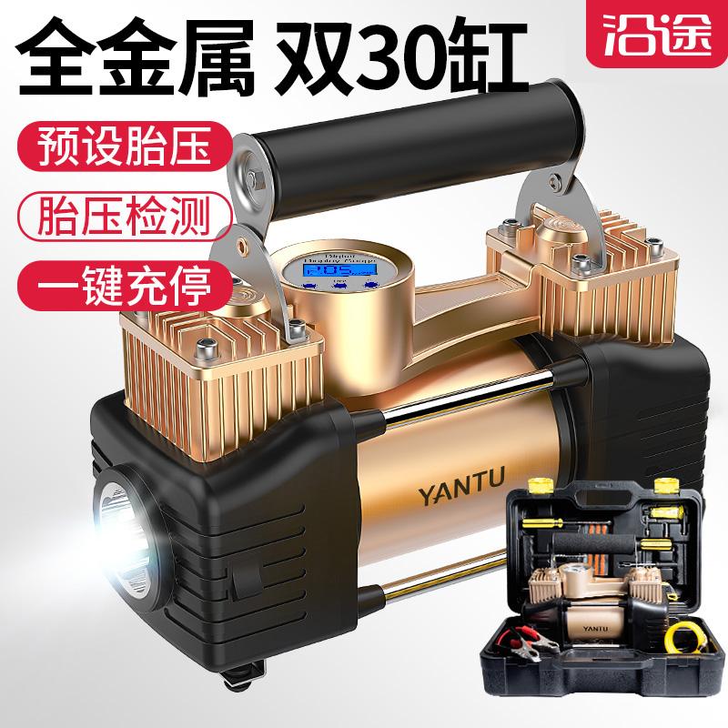 електрическа помпа за домакински 220v автомобил седан чонг газ за 12v малки мини на изделия с двойна употреба на превозното средство се помпа