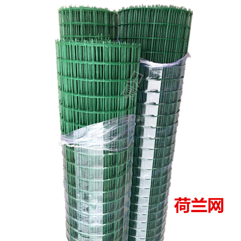 Domestic breeding iron wire mesh fence wire chicken net isolation net yard fence fence plastic chicken guardrail net