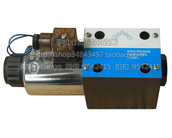 Hydraulic solenoid valve 4WE10GA-L3*1CG24NZ5L oil pressure directional valve, high quality and durable low price