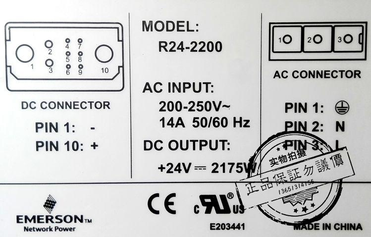 EMERSON R24-2200 power supply module with 24V/75A output plug
