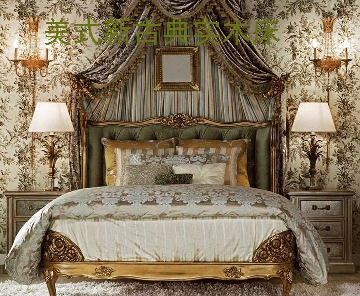American wood double wedding bed Retro Old Jane 1.8m2 carved Zhuwo meter bed fabric soft bed