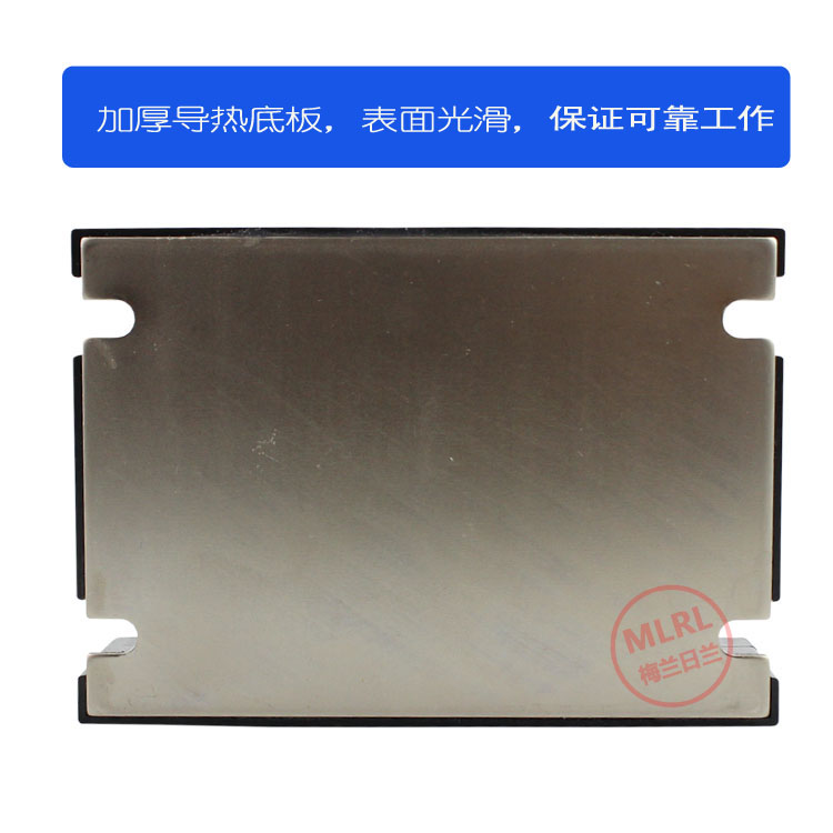 YANGJI Yang following single phase isolated AC intelligent voltage regulator module MTY-H220D125E220V125A