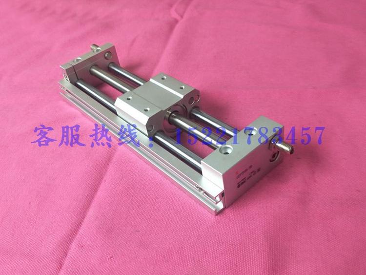 нови оригинални SMCCY1L10H-150 магнитни дори тип без род цилиндър CY1L10H-200 лапаща тип без род цилиндър