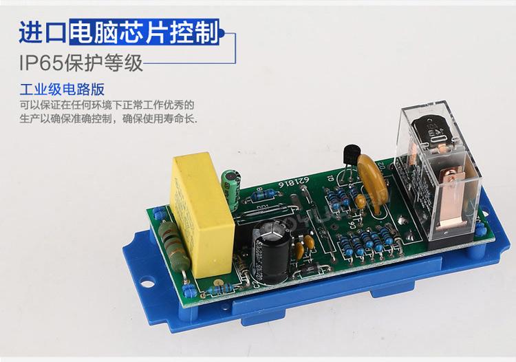 電子自動ポンプの圧力スイッチ制御回路基板圧力スイッチ回路基板
