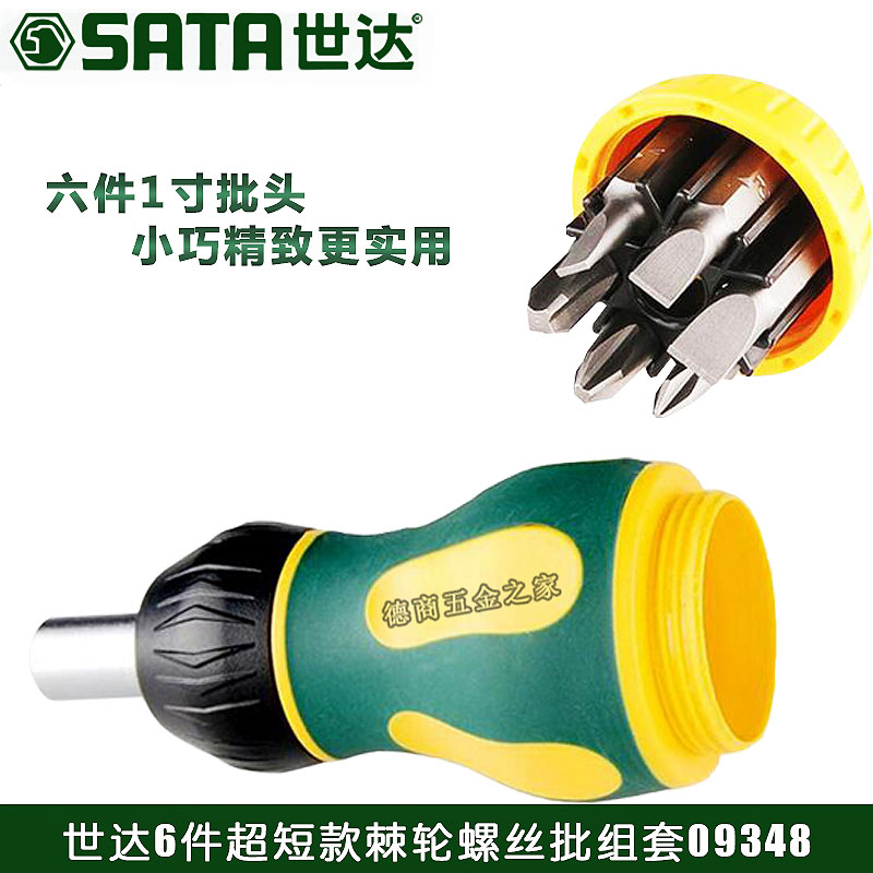The new SATA Sata tool 6 ultra short ratchet screwdriver set a cross head 09348