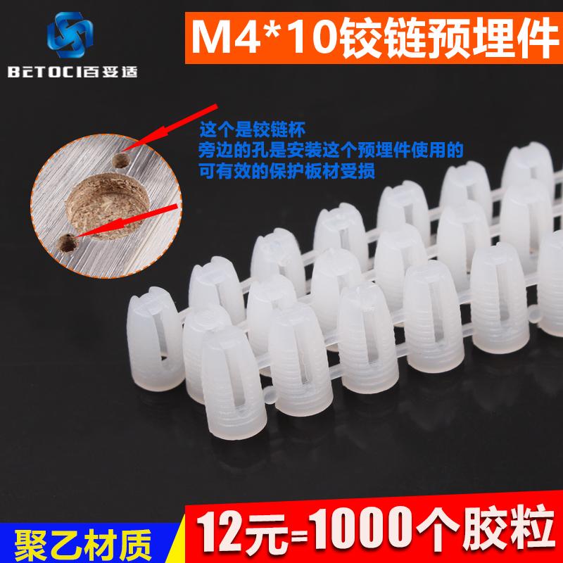 Kabinett türangel Einbettung Expansion stecker M4*10 embedded - NUSS - wahnsinn Schrauben
