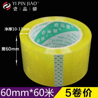 Fuerte advertencia de venta al por mayor de cinta de embalaje transparente de embalaje sellado con engrosamiento 4.5 de ancho 6 cm v300