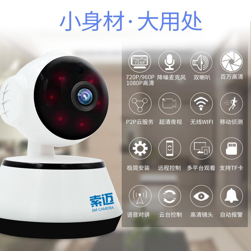 كاميرا لاسلكية واي فاي الهاتف المحمول الجيل الثالث 3G 4G شبكة رصد الكروت المنزلية عالية الرؤية الليلية يهز رأسه