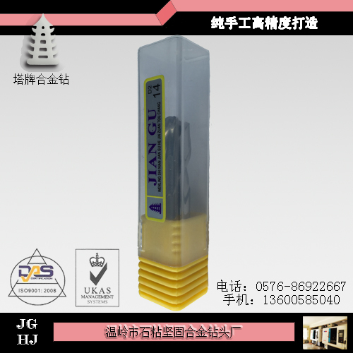 The whole tower of non-standard steel tungsten carbide ball end coating 234 20.0MM straight shank cutter reamer