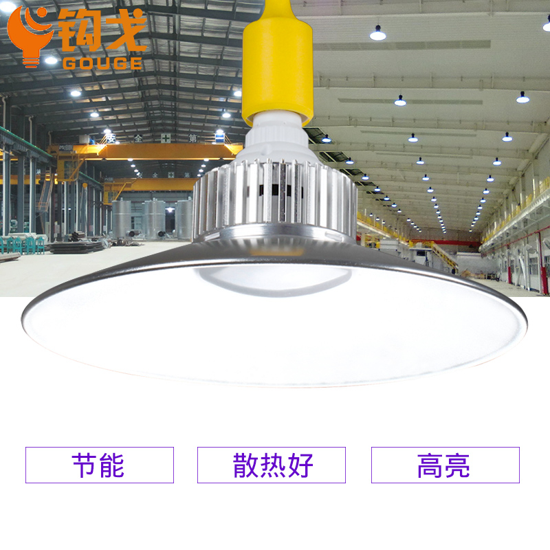 LED energy saving industrial and mining lamp, high power workshop, chandelier workshop warehouse, tomorrow shed lamp waterproof explosion proof bulb
