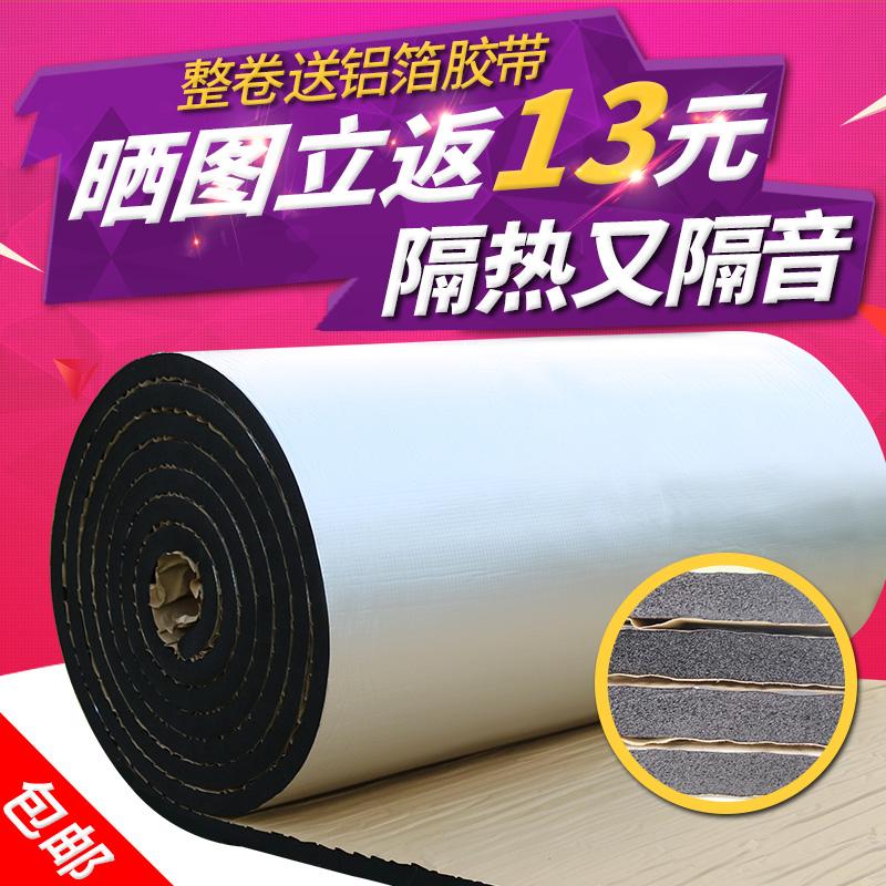 L'isolation thermique de coton ignifuge résistant à haute température dans le plafond étanche à l'humidité sur le toit de coton d'isolation thermique de tuyaux en matière de toit d'une feuille d'aluminium