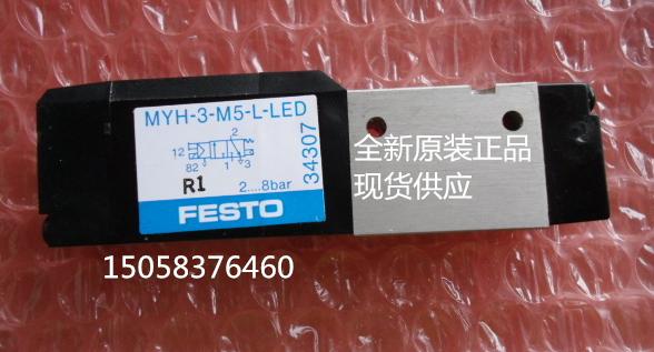Importés festo festo de soupape électromagnétique MYH-3-M5-L-LED34307 spot