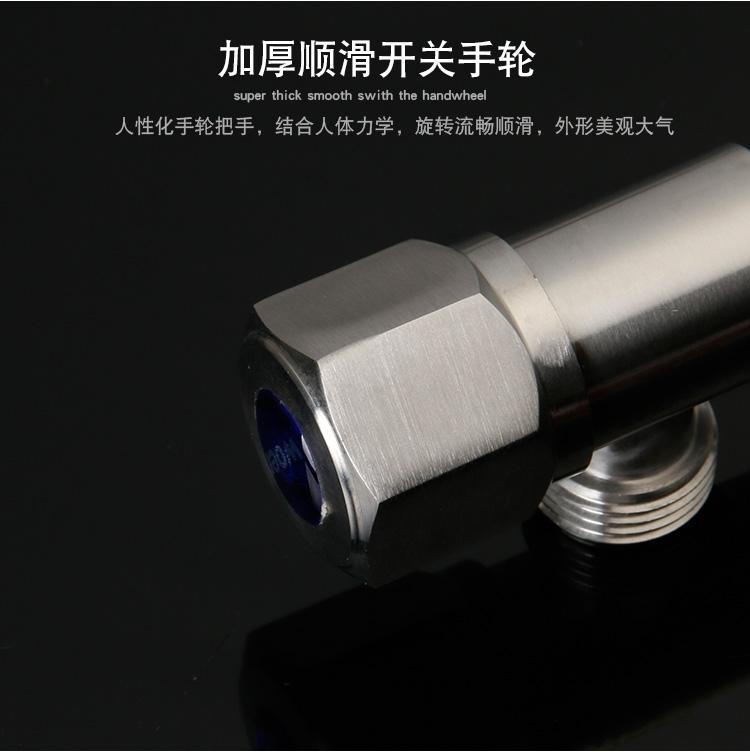 Válvula de ángulo de acero inoxidable 304 triángulo de tres válvulas de cobre caliente y denso de ocho válvulas de agua para alargar el calentador de agua