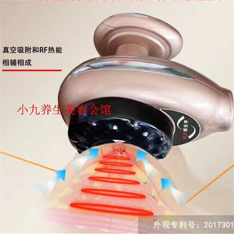 Heat suction Sha scraping instrument electric brush body slimming health meridian massage brush gravity manipulator