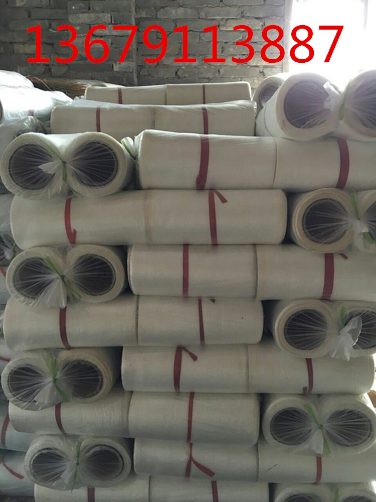 High temperature corrosion of alkali free glass fiber fireproof glass fiber cloth wrapped insect pipe insulation manufacturers