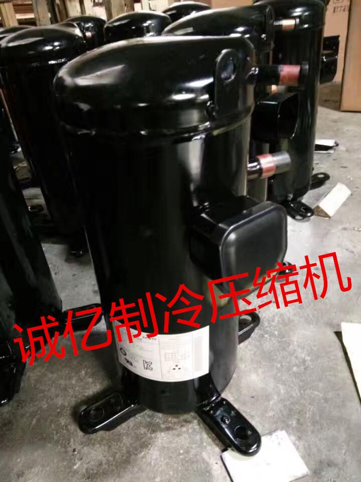 a légkondicionáló kompresszora nagy kompresszor 5PJT160BCBY1L C-SB373H8AC-SBX180H38A 5 ló