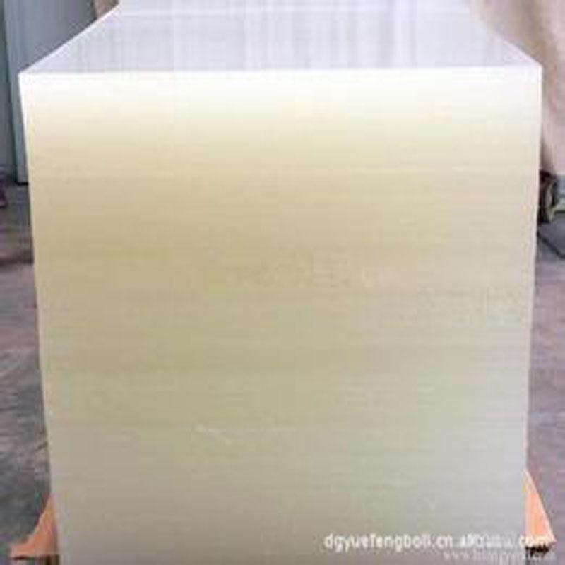mug isolering isolering epoxyharpiks sammensatte varmeisolering bord, fiber - glas varmeisolerende plader vulkanisering maskine