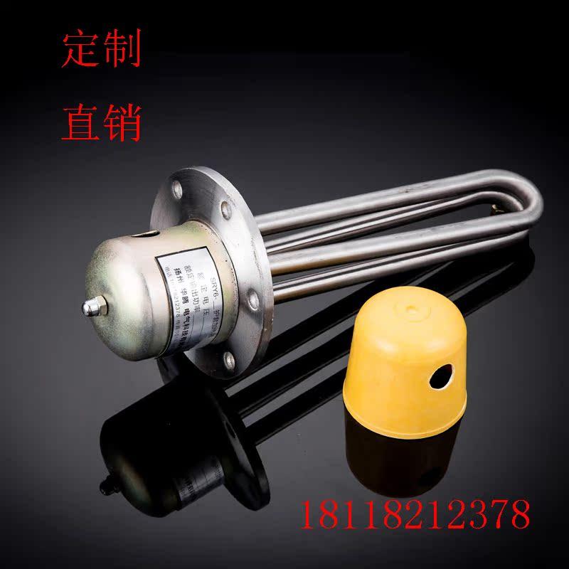 Eine elektrische heizung 1000W/380V\1kW Edelstahl - heizung - geschirrspüler, elektrische heizung - heizung - 1kw