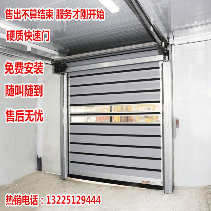 Fast door electric door hard anti European insulation section door door garage door shuttergate