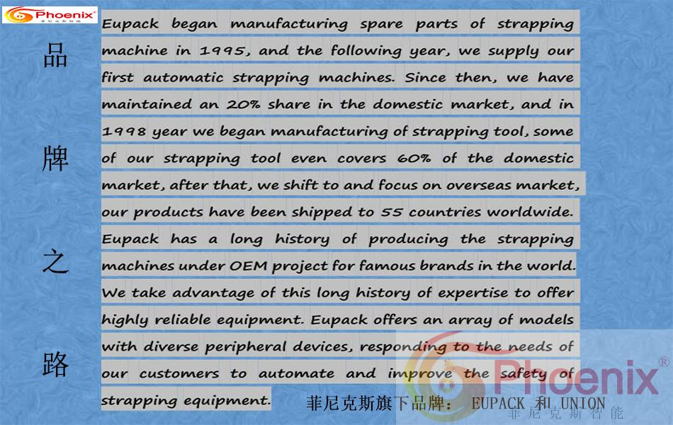 Pneumatic steel sheet with split separation type automatic packing machine bundle pull lock buckle snap clamp fastener machine