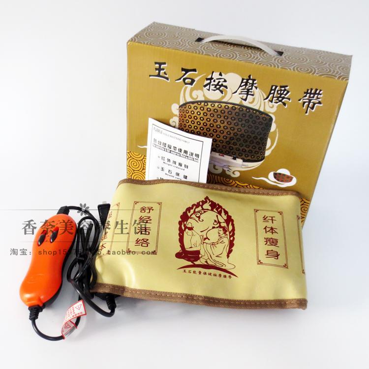 pas bezpieczeństwa. 富尔乐 wibrator ciepło w żołądku ogrzewania uzupełniającą jade do pałacowej.