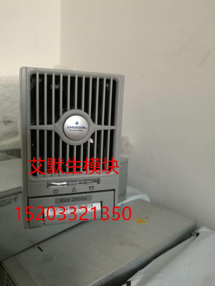NeUe Original VERPACKUNG Emerson R48-2900U mitteilung macht, modul Aktien verkauft