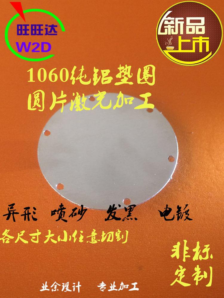 Foglio di Alluminio, Alluminio Nero 1060 dischi di Alluminio a pugni gli... L'Alluminio modificato per la mappa di Lavorazione a forma di Foglio